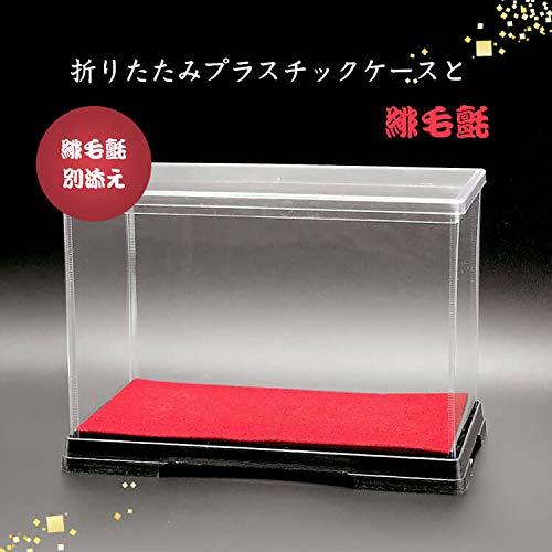 プティルウ『長寿のお祝いべア屏風つきケース(50050)』