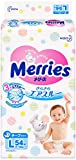 Merries (9 ~ 14kg) 54 Sheets Rustling Easuru Mary L Size (japan import) - 6