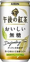 〔飲料〕 キリン 午後の紅茶 おいしい無糖 185g缶 4ケース (1ケース20本入り) (185ml)(190)(200)(ストレートティー)(KIRIN)キリンビバレッジ