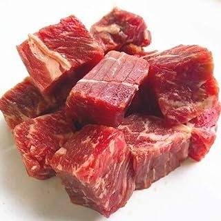 使い切りパック サイコロステーキ(250g)ユーエイエム カット済お肉 時短
