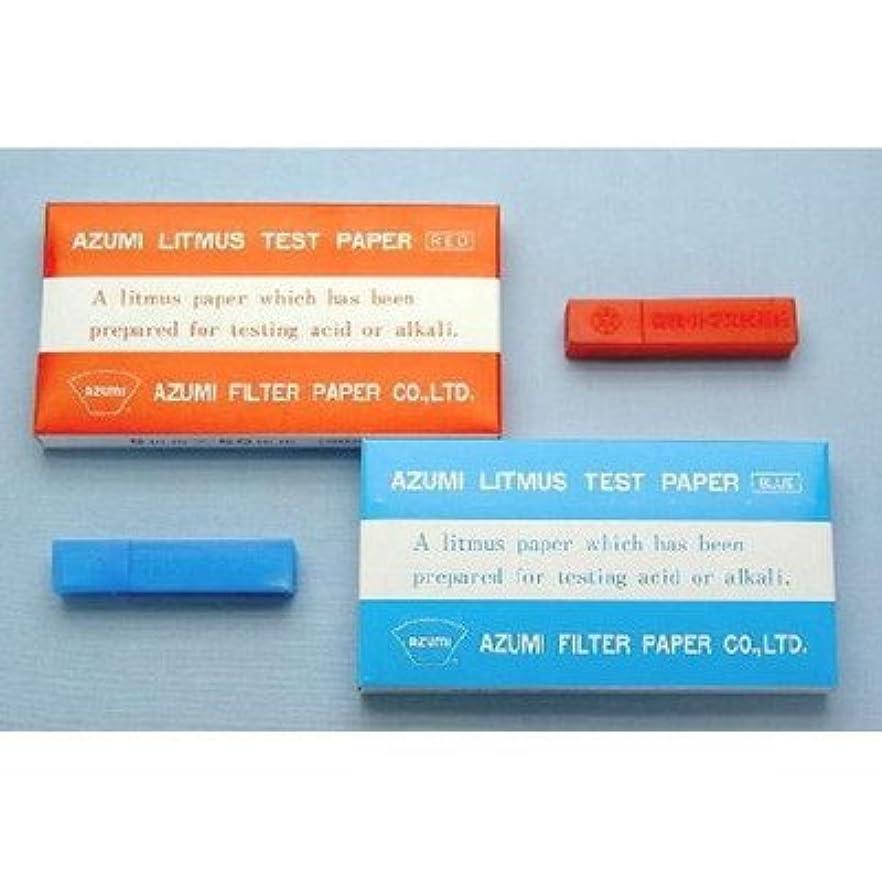 提供されたチャット動作リトマス試験紙 青500枚入-50枚綴×10冊