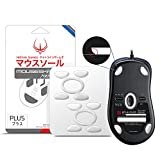 2Sets Hotline Games 3.0 Plus Rounded Curved Edges Mouse Skates for BenQ Zowie EC1-B, EC2-B Gaming Mouse feet Replacement (0.7mm, Glide Feet Pads, White) Professional Mice Upgrade Kit
