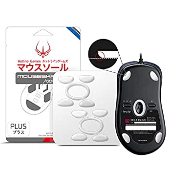 2Sets Hotline Games 3.0 Plus Rounded Curved Edges Mouse Skates for BenQ Zowie EC1-B EC2-B Gaming Mouse feet Replacement  0.7mm Glide Feet Pads White  Professional Mice Upgrade Kit