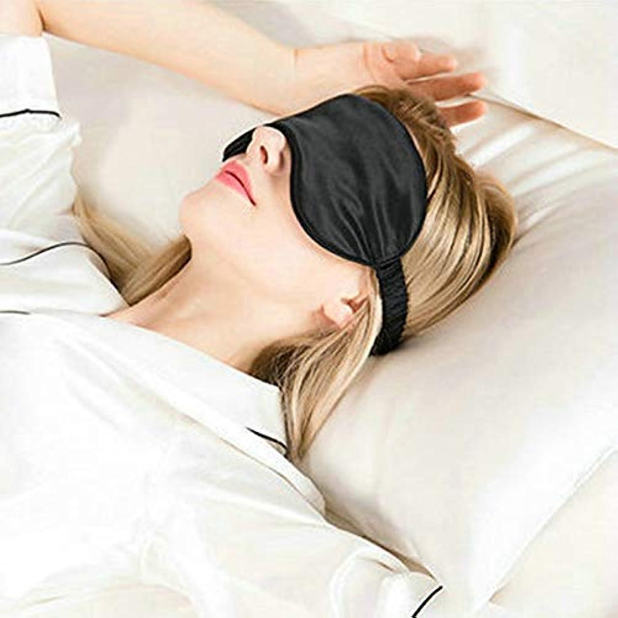 ガウン発生する明らかに新しいナチュラルピュアシルクスリーピングマスクスーパースムース睡眠休息アイマスクパッドシェードカバー旅行リラックス援助目隠し送料無料