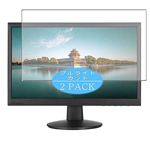 VacFun 2 Piezas Filtro Luz Azul Protector de Pantalla Compatible con Lenovo LI2215 21.5' Display Monitor, Screen Protector...