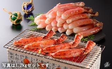 北海道直送!殻剥き本タラバガニ一番脚セット (800g入)