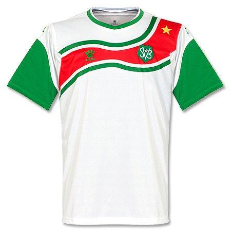 2011-12 Suriname Home Shirt *BNIB*