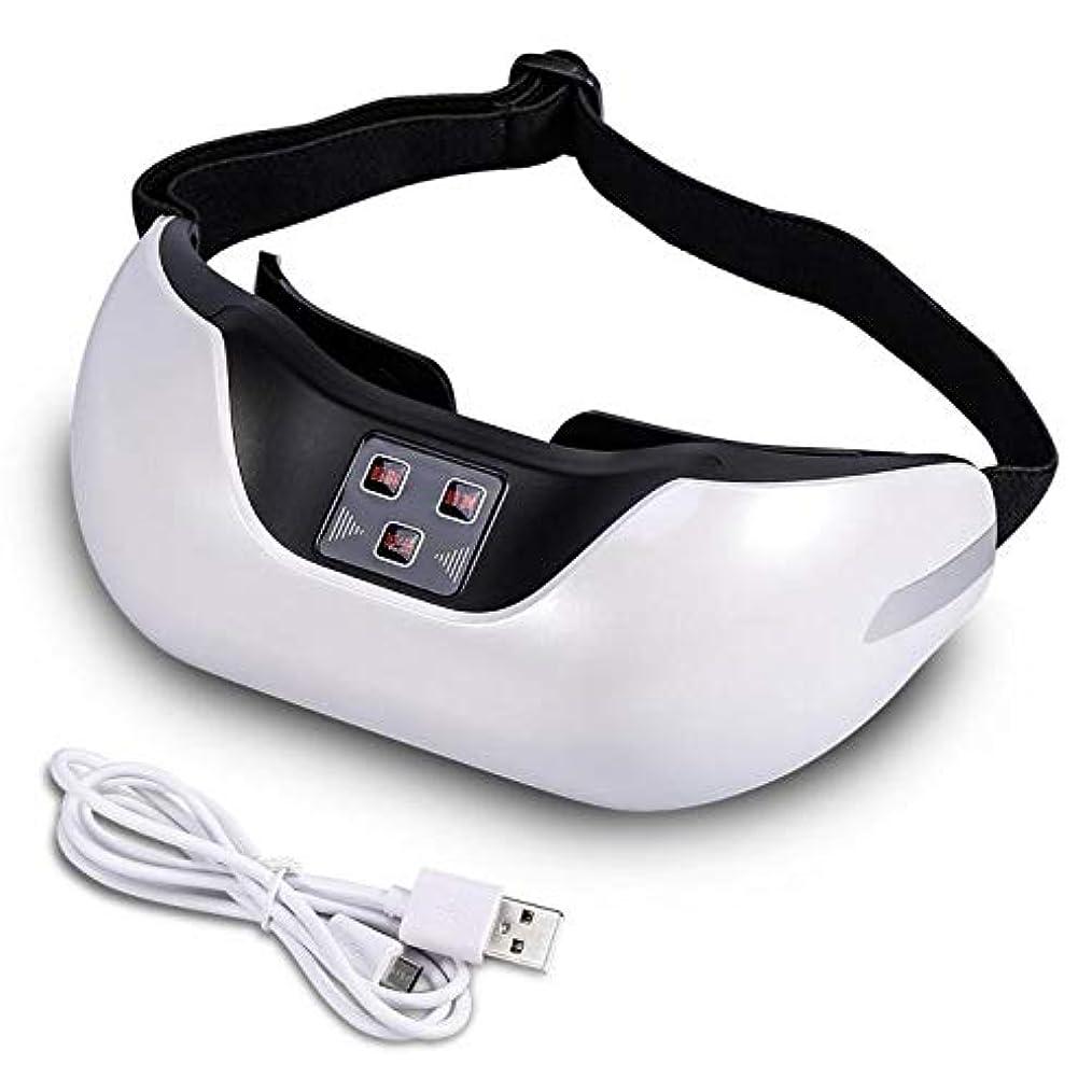 文明コミットメント船尾Usb 3d充電式電気緑色光鍼灸マッサージ器、疲労ヘッドストレスリリーフトリートメント、目の保護器具ツール (Color : White)