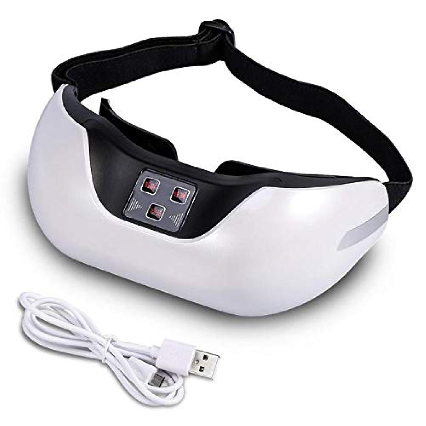 タワー応用教師の日Usb 3d充電式電気緑色光鍼灸マッサージ器、疲労ヘッドストレスリリーフトリートメント、目の保護器具ツール (Color : White)