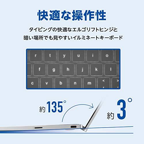 41sIUAeQGhL-「ASUS Chromebook Flip C433」は10月に英国で発売。£499(約7万円)から