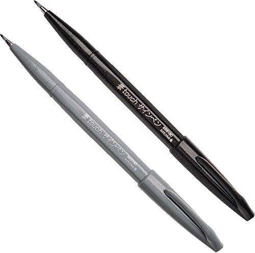 Pentel Faserschreiber mit Flexibler Pinsel-ähnlicher Spitze - schwarz + grau [ Lettering Set ]