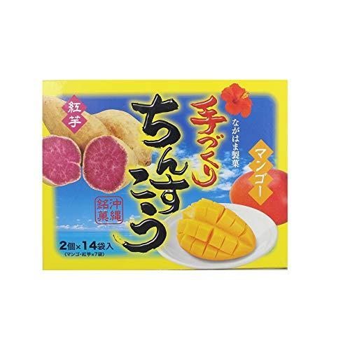 ちんすこう 2点セット 2個×14袋入り 紅芋&マンゴー×2箱 ながはま製菓 琉球銘菓 昔ながらの手作りちんすこう クッキーのようなサクサク食感 沖縄土産にも最適