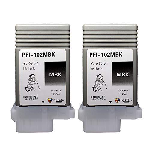 3年保証 キャノン (CANON)用 PFI-102MBK マットブラック 2個パック 互換 インクタンク (インクカートリッジ) iPFシリーズ対応 0894B001 ベルカラー製