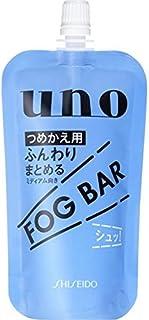 資生堂 UNO ウーノ フォグバー (つめかえ用) 80mL ふんわりマッシュ