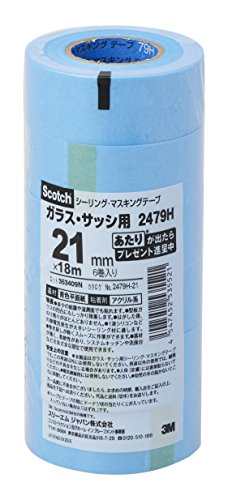 3M スコッチシーリングマスキングテープ ガラス サッシ21mm×18m 6巻 2479H-21