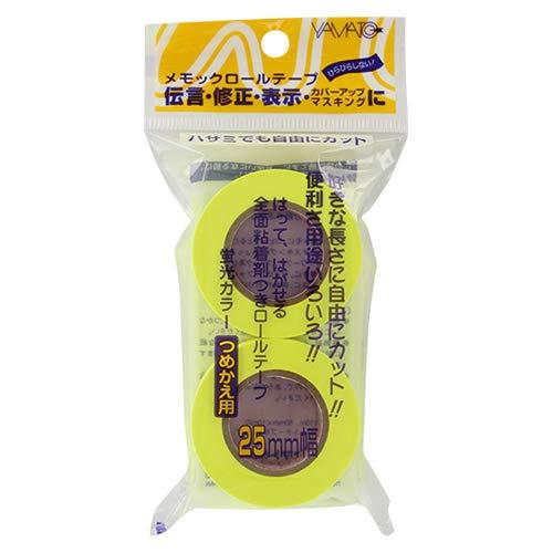 ヤマト メモックロールテープ 詰替え用 レモン 2個入り WR-25H-LE 5個セット