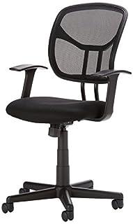 AmazonBasics منتصف الظهر شبكة كرسي للبيع