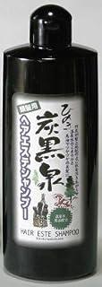 【不動化学】 ひのき 炭黒泉 ヘアエステ シャンプー 300ml