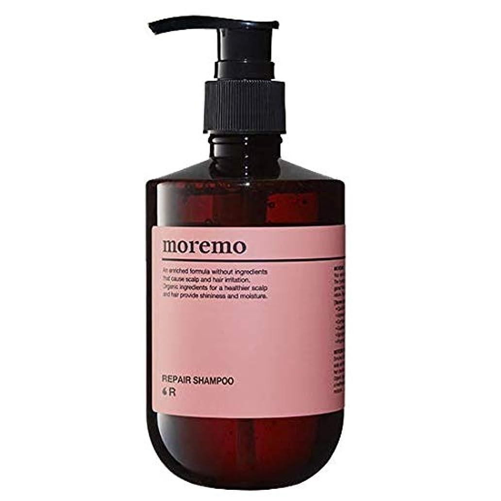 登録データベースフレキシブルMoremo Repair Shampoo モレモ リペア シャンプー R 300ml [並行輸入品]