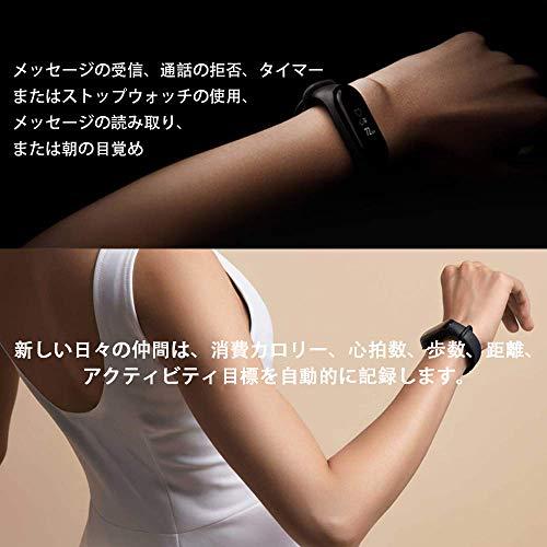 41sJlhzRKEL-「Xiaomi Mi Band 3」を1週間使い続けてみたので気づいたことをレビューしていく
