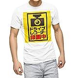 igsticker プリント Tシャツ メンズ XL サイズ size おしゃれ クルーネック 白 ホワイト t-shirt 016167 ドライブレコーダー