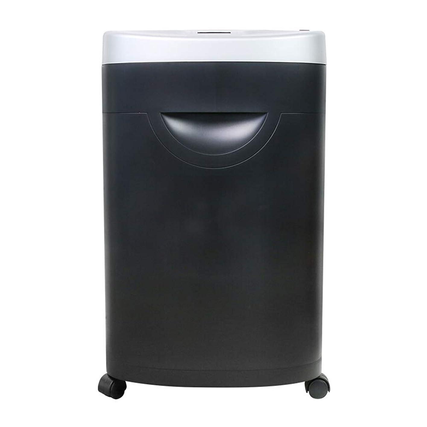 検体匿名葉を集める家庭用ペーパーシュレッダークロスカットヘビーデューティーオフィス用ペーパーシュレッダーペーパーシュレッダー2x10mm高セキュリティシュレッダーペーパー/カード/CD大容量