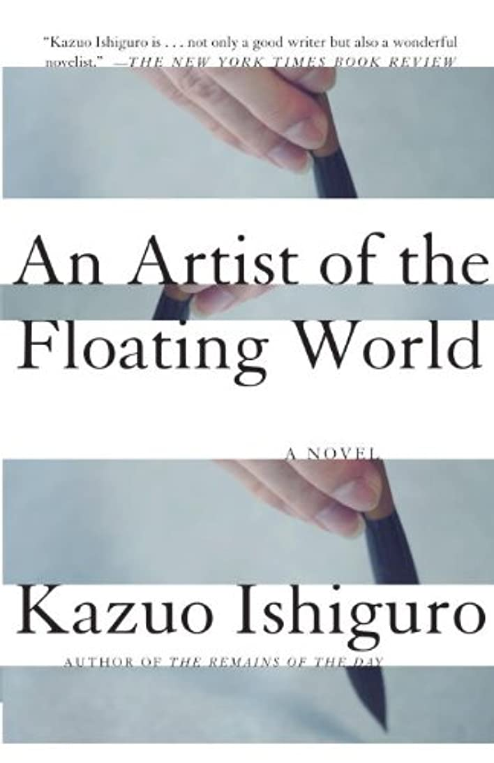 ダルセット仲介者毎週An Artist of the Floating World (Vintage International) (English Edition)