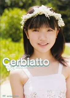 DVD>美山加恋:Cerbiatto (<DVD>)