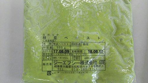 冷凍 なめらか 枝豆ペースト 500g 業務用 ペースト えだまめ