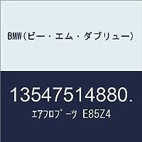 BMW(ビー・エム・ダブリュー) エアフロブーツ E85Z4 13547514880.