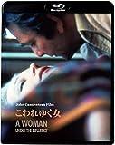 こわれゆく女<HDリマスター版>[Blu-ray/ブルーレイ]