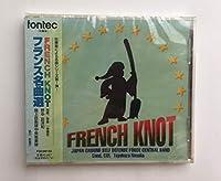 フランス名曲選