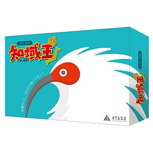 知域王 佐渡 遊んで学べるボードゲーム