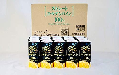 コーシンストレートゴールデンパイン100%195g×15本(カートカン)