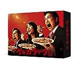 ゲキカラドウ DVD-BOX[DVD]