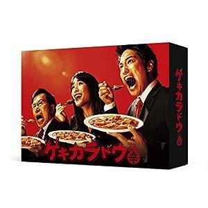 """ゲキカラドウ Blu-ray BOX"""""""
