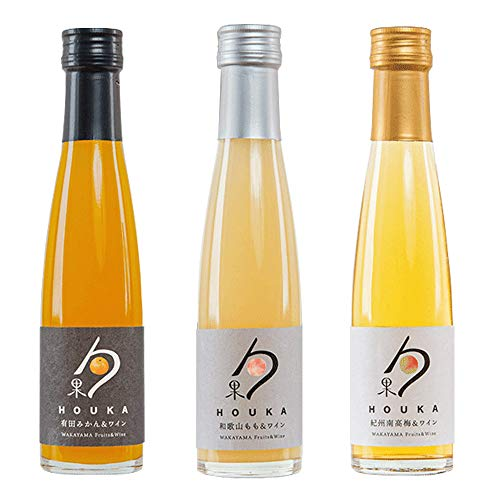 ふみこ農園 内祝 ギフト 和歌山フルーツワイン3本セット(みかん、桃、南高梅)各180ml 箱入 芳醇なフルーツの風味を楽しむ果実入り白ワイン (通常)