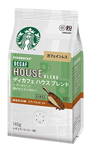 レギュラーコーヒー「ディカフェハウスブレンド」