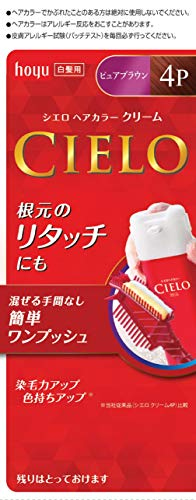 CIELO Hair Color EX Cream for gray hair #4P Pure Brown (Japanese Import)