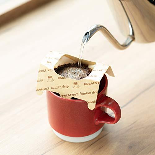 カリタKalitaコーヒーポットステンレス製細口0.7L#52055