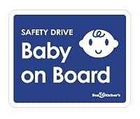 Seal&Sticker's シンプルデザインのBaby on Board ステッカー2Bserise sts-bon-2b-st-nvy(ネイビー)