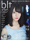 blt graph. vol.35 (B.L.T.MOOK 15号)