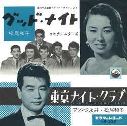 グッド・ナイト (MEG-CD)