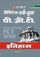 Practice Work Book PGT History