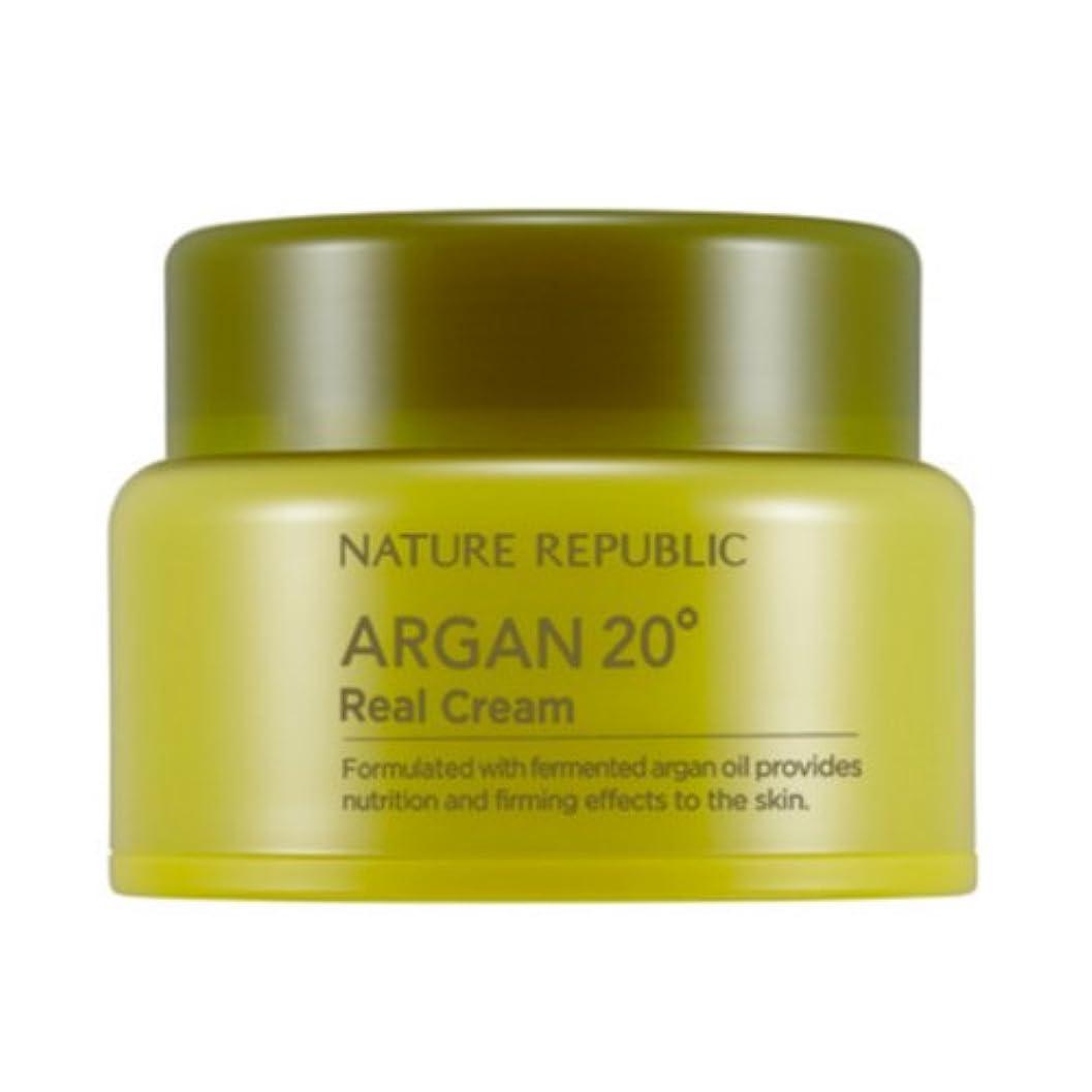 開始我慢する誇り[ネイチャーリパブリック] Nature republicアルガン20oリアルクリーム海外直送品(Argan20oReal Cream) [並行輸入品]