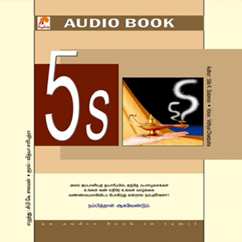 5S audiobook cover art