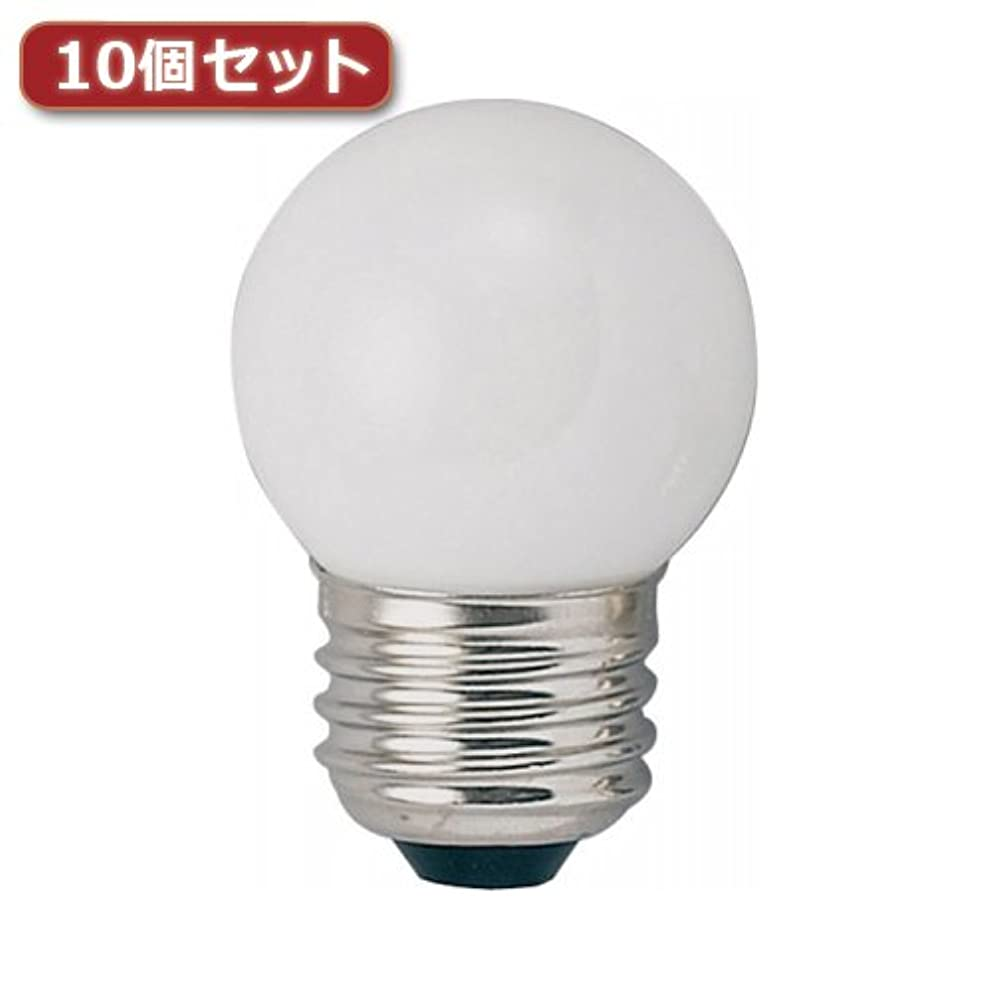 降伏均等に岸YAZAWA ベビーボール球 G40 E26 5W ホワイト10個セット G402605WX10
