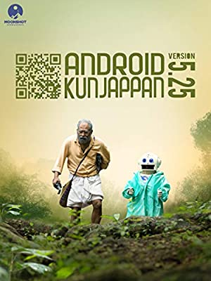 Android Kunjappan Ver 5.25 from