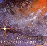 Exorcising Ghosts von Japan