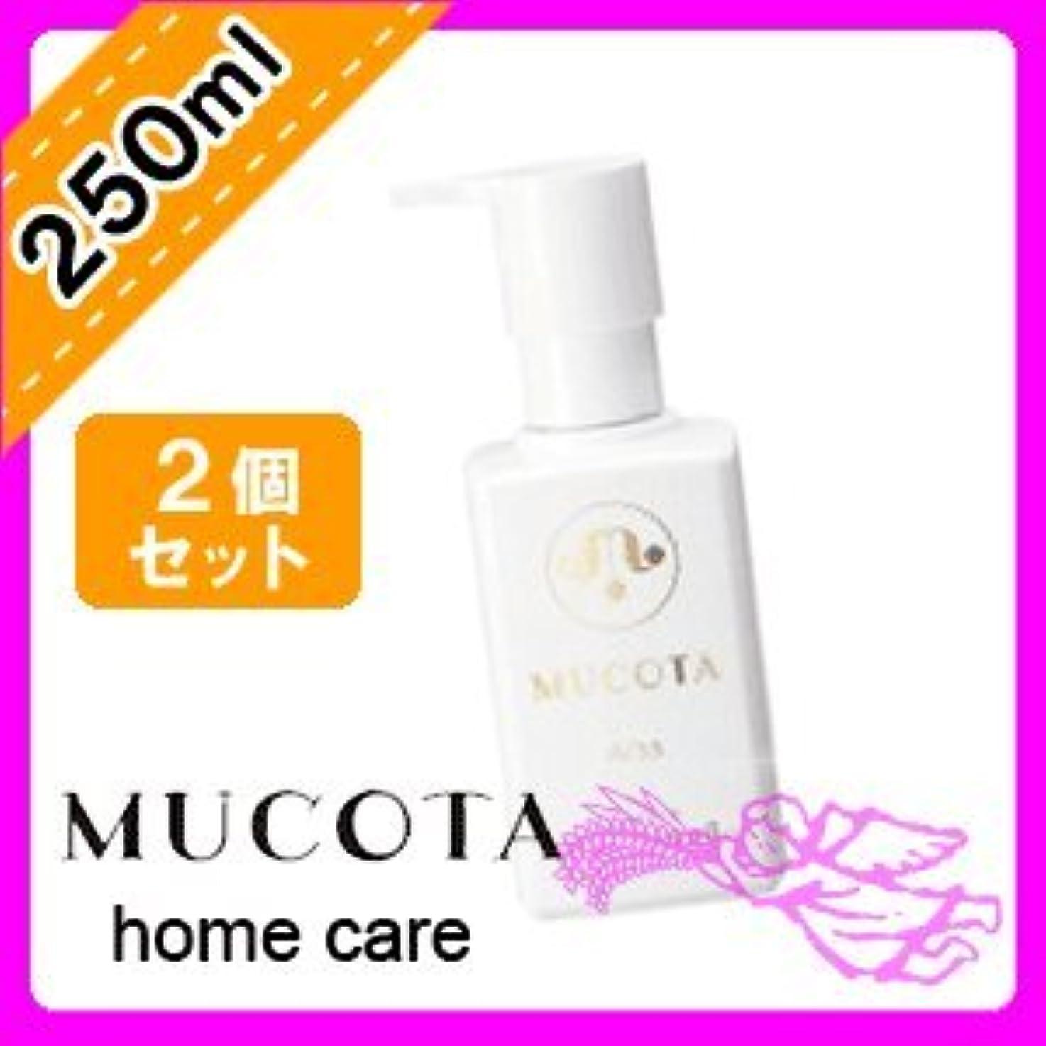 プラスブラウン写真を撮るムコタ ホームケア シャンプー A/33 250ml × 2個 セット MUCOTA Home Care